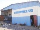 Первоуральский завод переработки ТБО столкнул свердловское правительство и ОПС «Уралмаш»