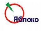 Яблоко просят снять с выборов в Первоуральске