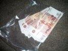 В Москве всплыли радиоактивные деньги: пенсионерка облучилась, как при аварии на АЭС
