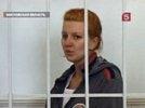Адвокат москвички, сбившей насмерть пятерых человек, обвинил погибших: не там шли и были пьяны