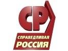 СПРАВЕДЛИВАЯ РОССИЯ отстояла своего кандидата в суде!