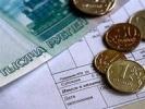 О предоставлении субсидий на оплату жилого помещения и коммунальных услуг жителям Первоуральска