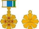В Первоуральске продолжается награждение супружеских пар знаками отличия «Совет да любовь»