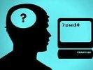 90% паролей уязвимы к атакам хакеров, пользователи не запоминают сложные