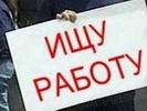 В Центр занятости населения Первоуральска обратились 4249 человека