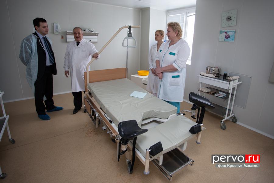 флебологическая больница в дрезне голосование: органы
