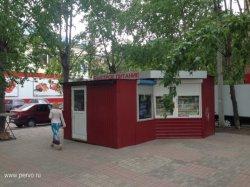 В Первоуральске владельцам незаконно установленных киосков выданы предписания
