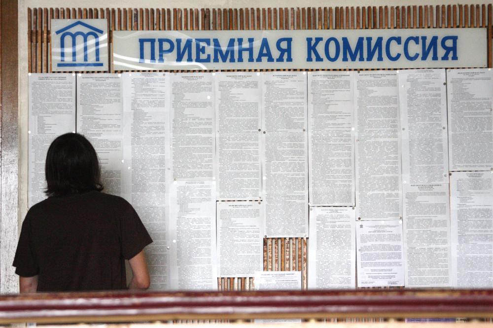 БГУ АБИТУРИЕНТ 2 16 | ВКонтакте