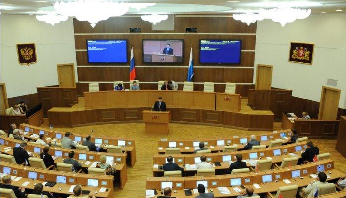 Евгений Куйвашев выступил с бюджетным посланием