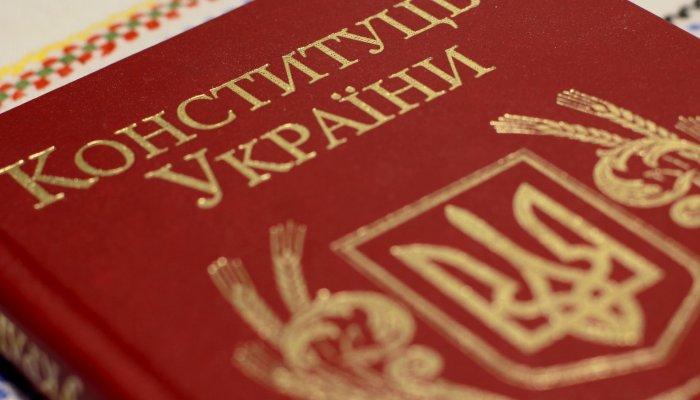 Особый статус Донбасса могут закрепить в Конституции - 24