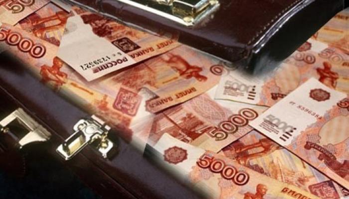 Саратовский банк «