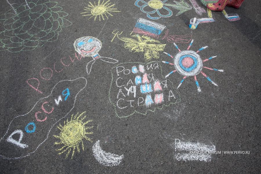 рисунки на асфальте в день города