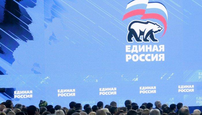 «Партийный призыв» в Первоуральске – 370 новых сторонников