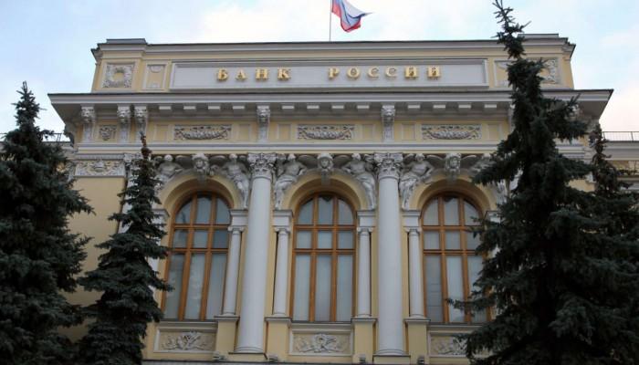 Результаты совещания вЦБ— «рубль стабилен иуправляем»