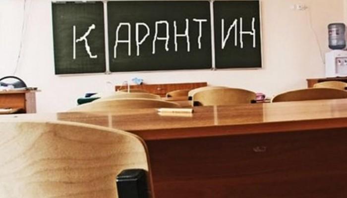 Учащимся столицы Урала планируют продлить карантин