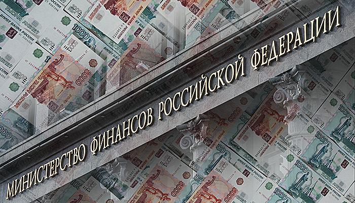 Министр финансов РФ: Российскую Федерацию ожидают 15 лет застоя