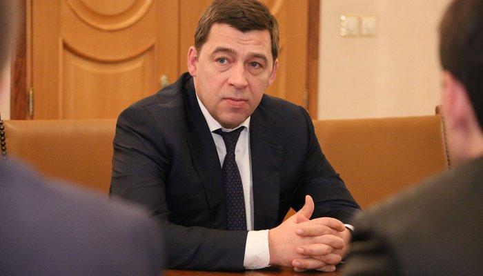 Николай Козлов принял участие в совещании, которое провел Губернатор Свердловской области