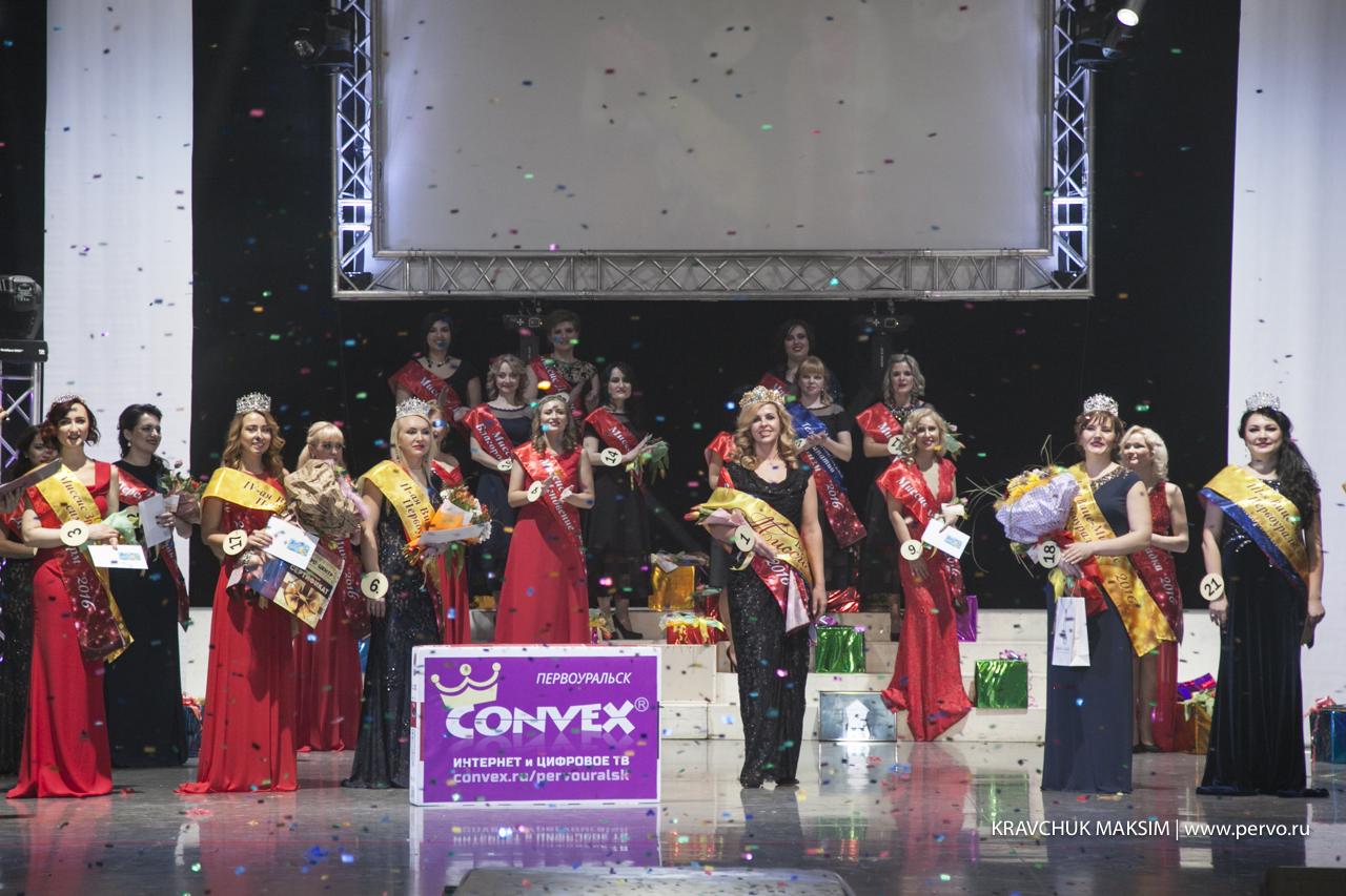 В Первоуральске пройдет кастинг на конкурс «Миссис Первоуральск 2017»