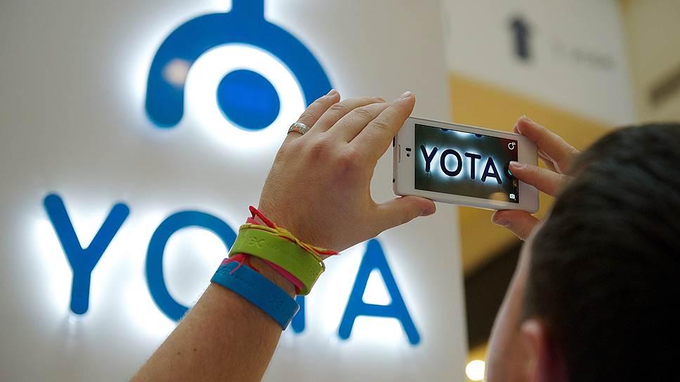 Yota запустит мобильные услуги для B2B-сегмента