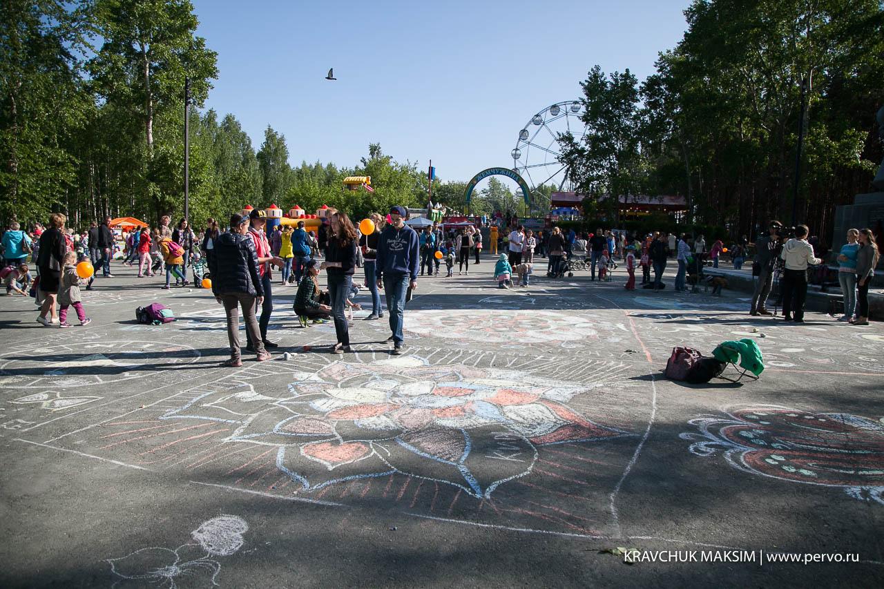 Тверские школьники присоединились кВсероссийской эстафете безопасности «Дорога— символ жизни»