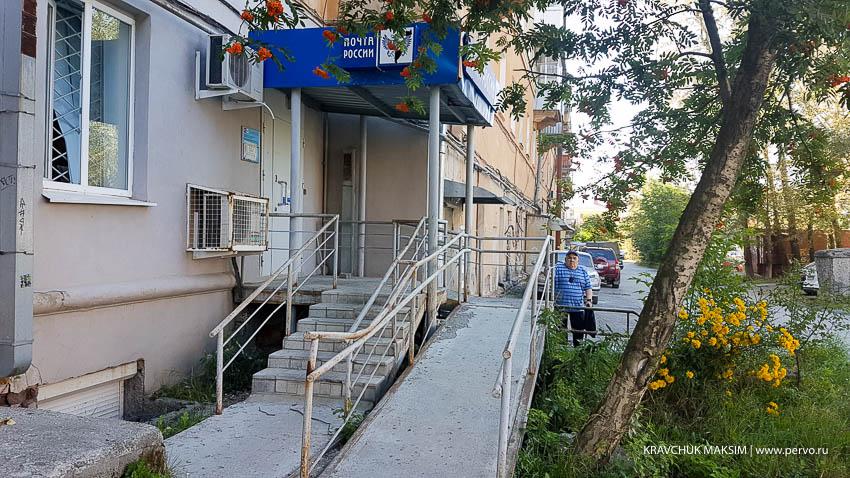 «Почта России» модернизировала 12 томских отделений для доступа людей сограниченными возможностями