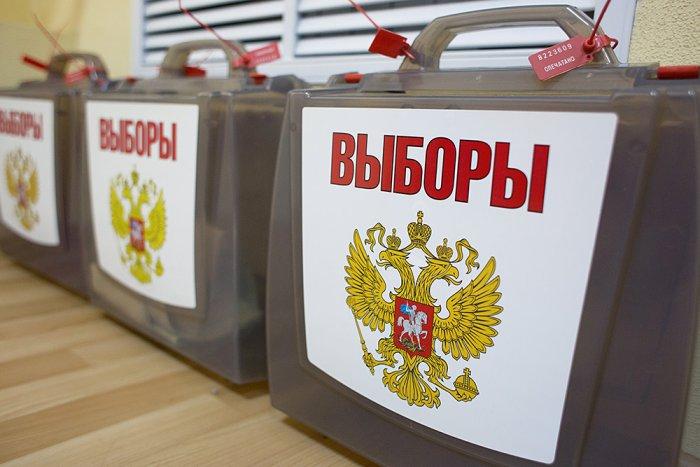 Непарламентские партии навыборах вДуму поделят только 20% голосов— Доклад