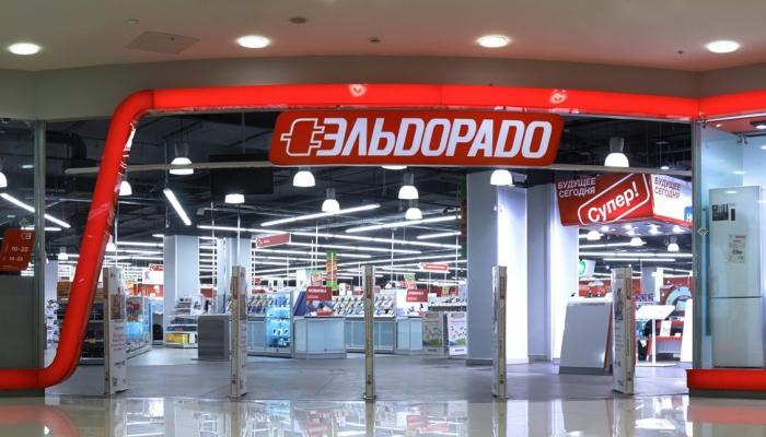 Сеть магазинов бытовой техники «Эльдорадо» выставили на реализацию