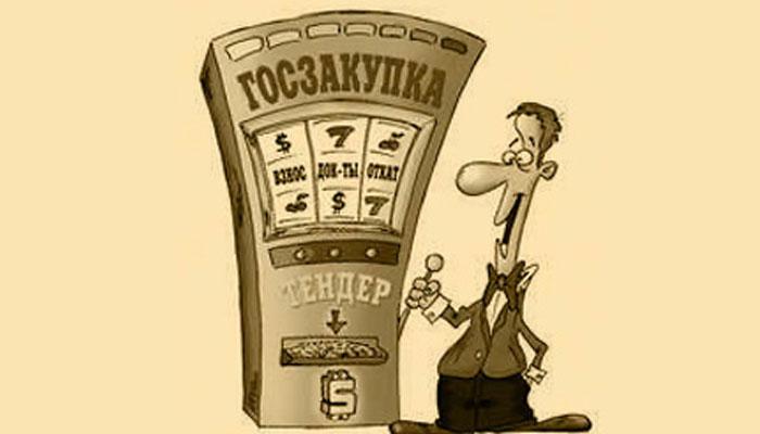 Медведев обязал руководство обговаривать большие госзакупки собщественностью
