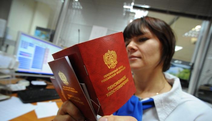 Граждан Северной Осетии предупреждают отнеобдуманного перевода пенсионных накоплении вНПФ