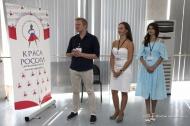 27 участниц прошли кастинг на конкурс «Краса России-Свердловская область»