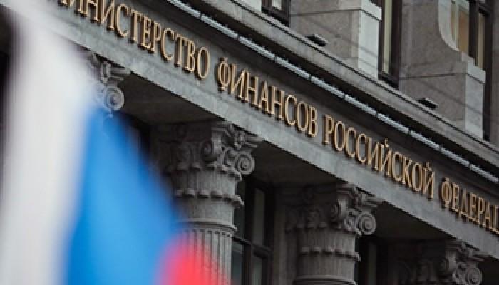 Министр финансов спрогнозировал рекордно низкую инфляцию в текущем году