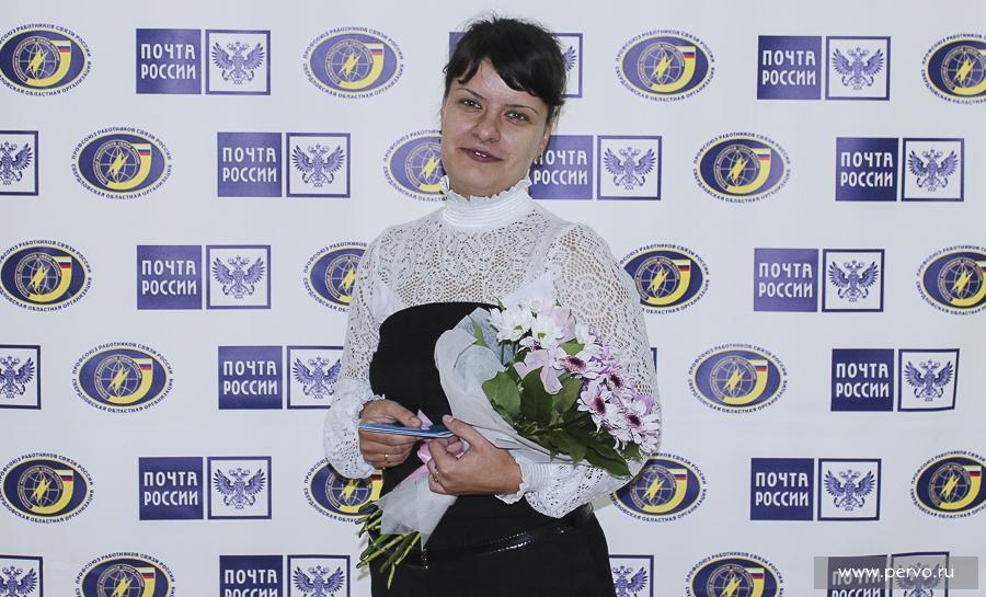 Почта Российской Федерации: лучший почтальон столицы работает врайоне Перово