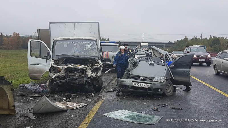 Разогнавшийся девятнадцатилетний шофёр Фиат устроил лобовое ДТП наПермском тракте