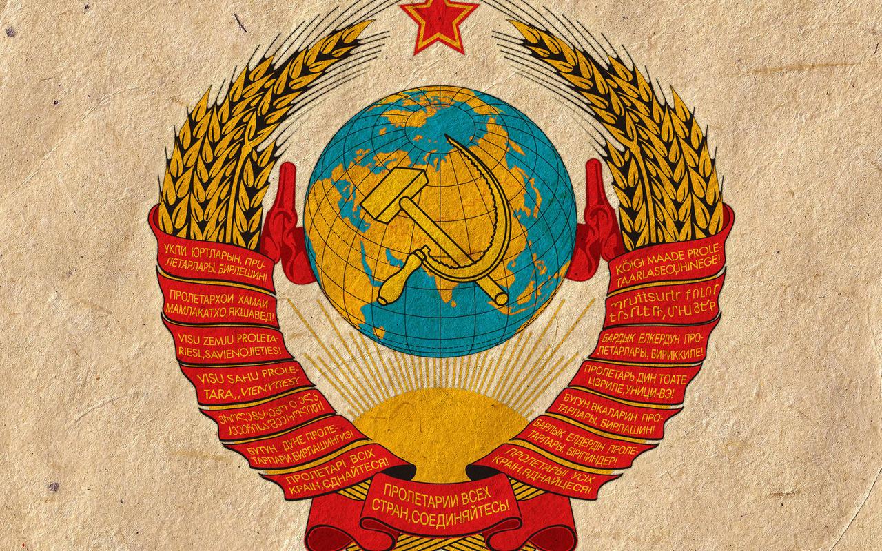 СССР не нужно было разваливать— Владимир Путин объявил