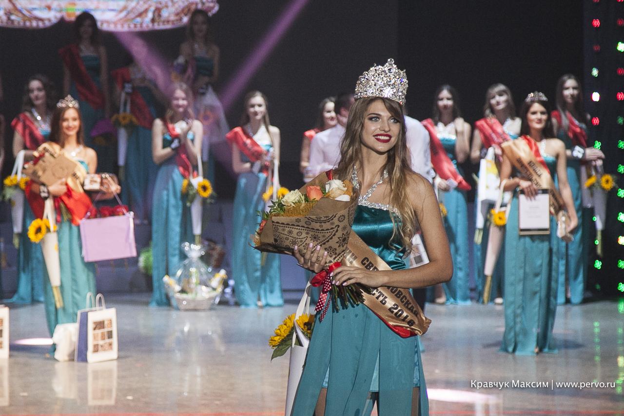 1 октября состоится кастинг конкурса «Краса России». Победительница представит наш город в Москве