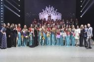 Первоуральск узнал имя «Краса России — Свердловская область 2016»