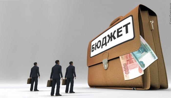 Руководство нашло способ сэкономить для бюджета 700 млрд руб.