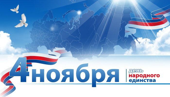 В Российской Федерации началась короткая рабочая неделя