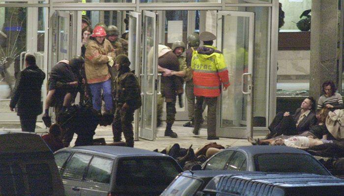 В российской столице суд рассмотрит дело соучастника теракта наДубровке Хасана Закаева