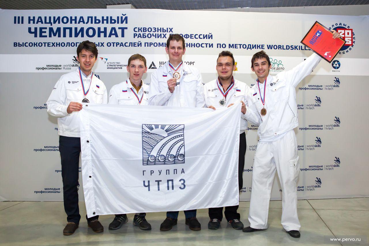 Две новые компетенции будут представлены на IV Национальном чемпионате WorldSkills Hi-Tech