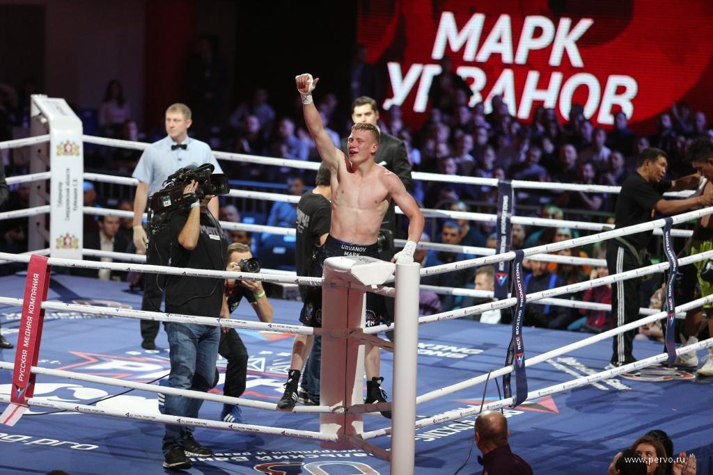 Марк Урванов одержал победу техническим нокаутом над Александром Салтыковым