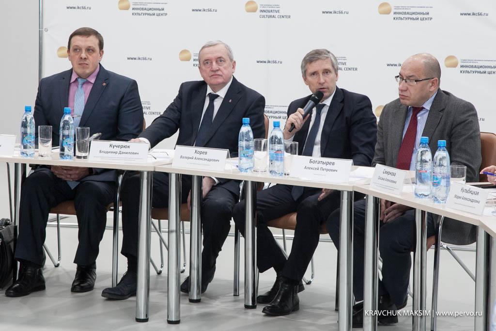 В ИКЦ обсудили «Лесную биржу» и нефтяные месторождения