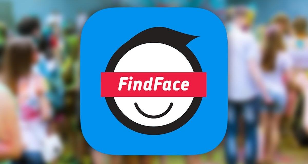 Fox News: Российское приложение FindFace вызвало у граждан США интерес и сомнения