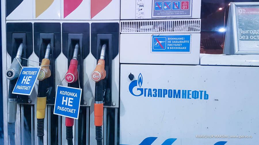 Мнение профессионалов — Насколько подорожает бензин