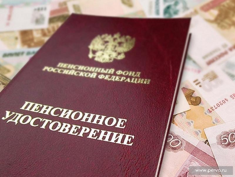 Доставка пенсий поВарненскому району начнётся с4января