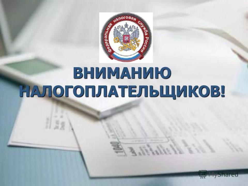 Налоговые инспекции приглашают курян наДни открытых дверей