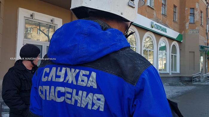 В Первоуральске «заминировали» офис Сбербанка