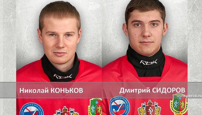«Уральский трубник» продлил контракты с двумя хоккеистами