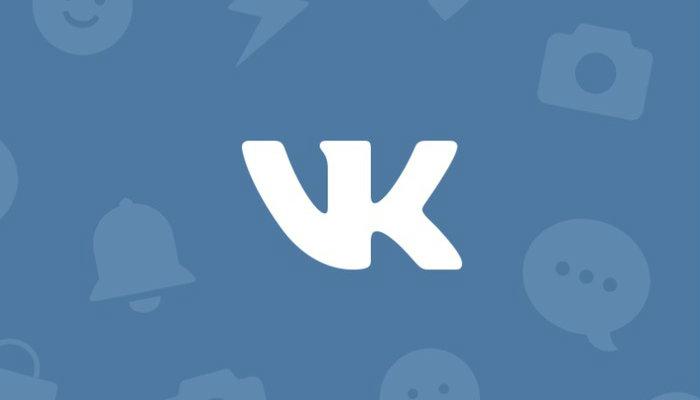 Мобильный оператор «Вконтакте»: дата запуска в России