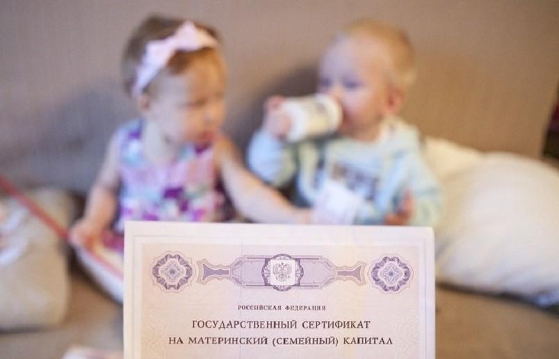 Материнским капиталом вУссурийске как правило оплачивали жилье